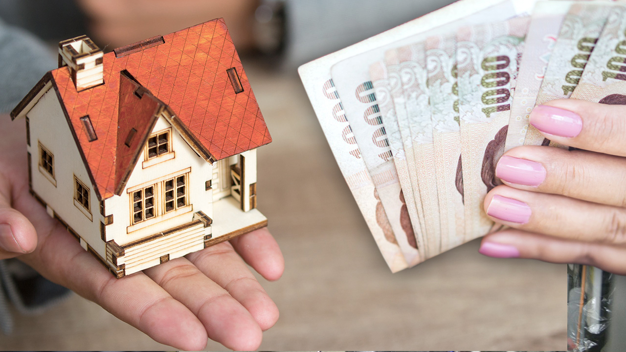 Have a house and have money